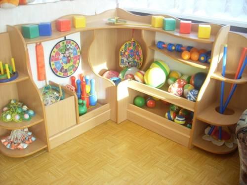 Уголок по физкультуре в детском саду своими руками